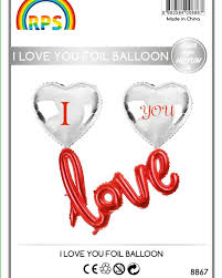 FOLYO I LOVE YOU BALON 3 LÜ SET-KIRMIZI YAZI-8867